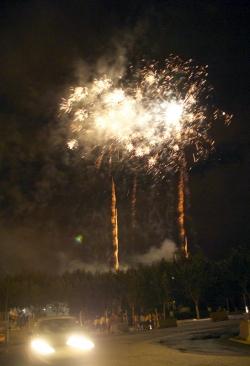 Focs d'inici de la Festa