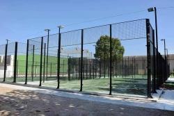 Pistes de pàdel a la Zona Esportiva Municipal Les Vernedes